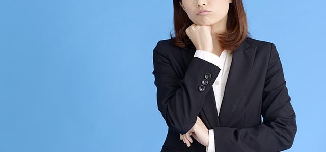 対処法をどう行うか迷っている女性のイメージ